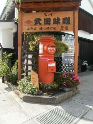 上田市の丸ポスト4