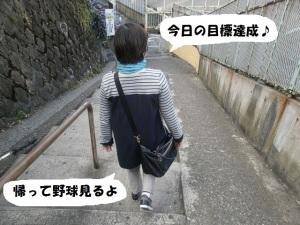 谷根千散歩