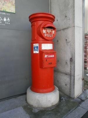 鎌倉市の丸ポスト1